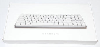 XiaoMi Yuemi Pro MK02 box with graphics