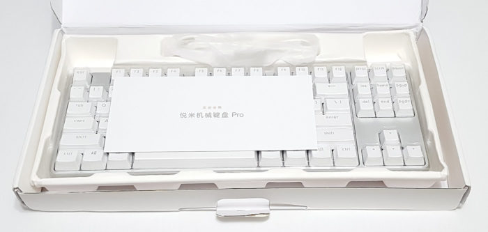 Protective packaging to keep keyboard safe